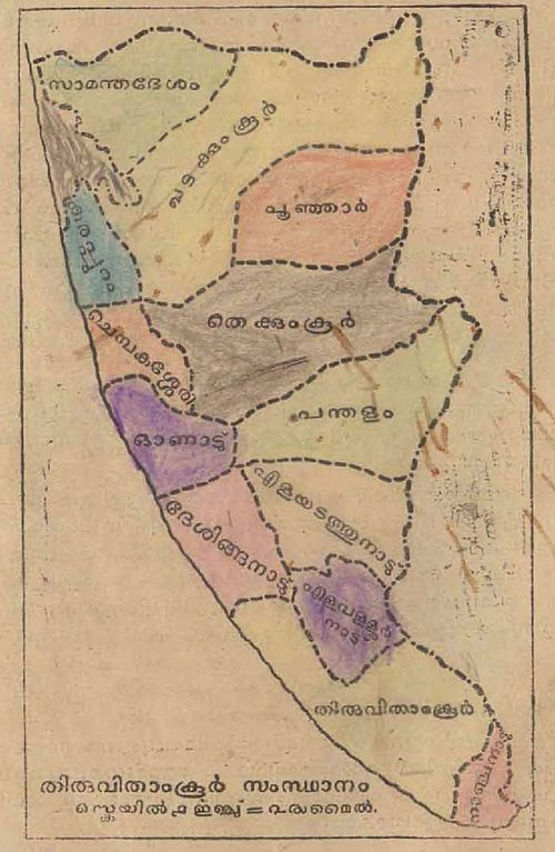 Geography textbook 4th std tranvancore 1936 Page76.jpg