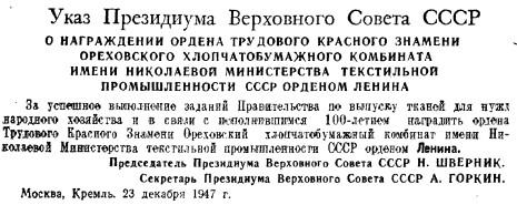 ❶Указ 78 от 23 февраля 2016|Поздравление с 23 февраля для коллег по работе|Visa policy of Russia - Wikipedia|Visa policy of Russia|}