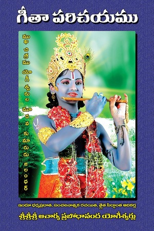 Geetha parichayam Total Book.pdf