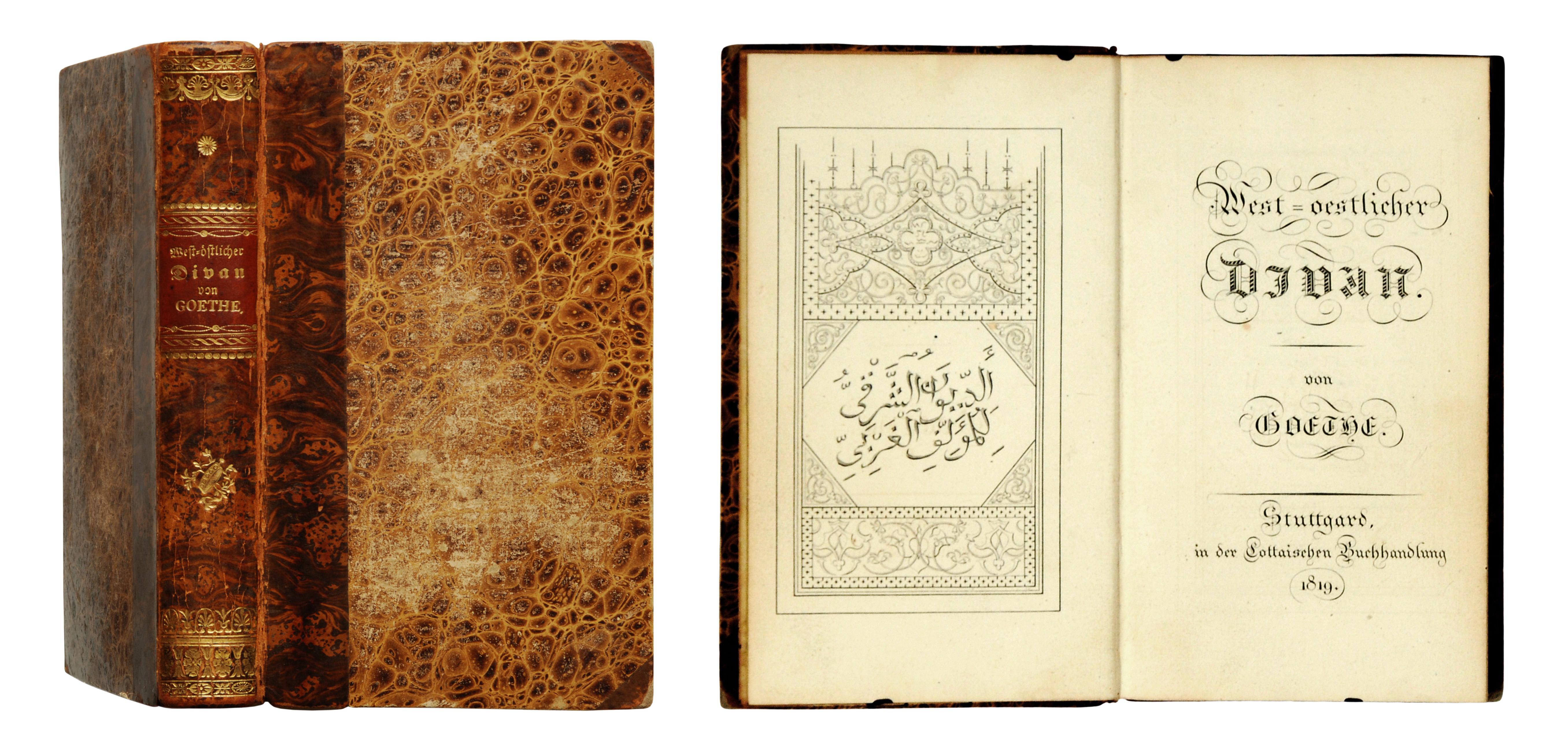 formes dérivés en arabe
