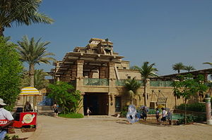 Bilder Hotel Mythos Palace