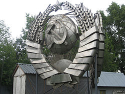 Soviet Union Statue in Gorkey Park