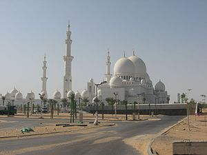 Abu Dhabi – Travel guide at Wikivoyage