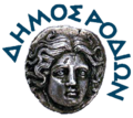 Rhodes-seal transparent.png