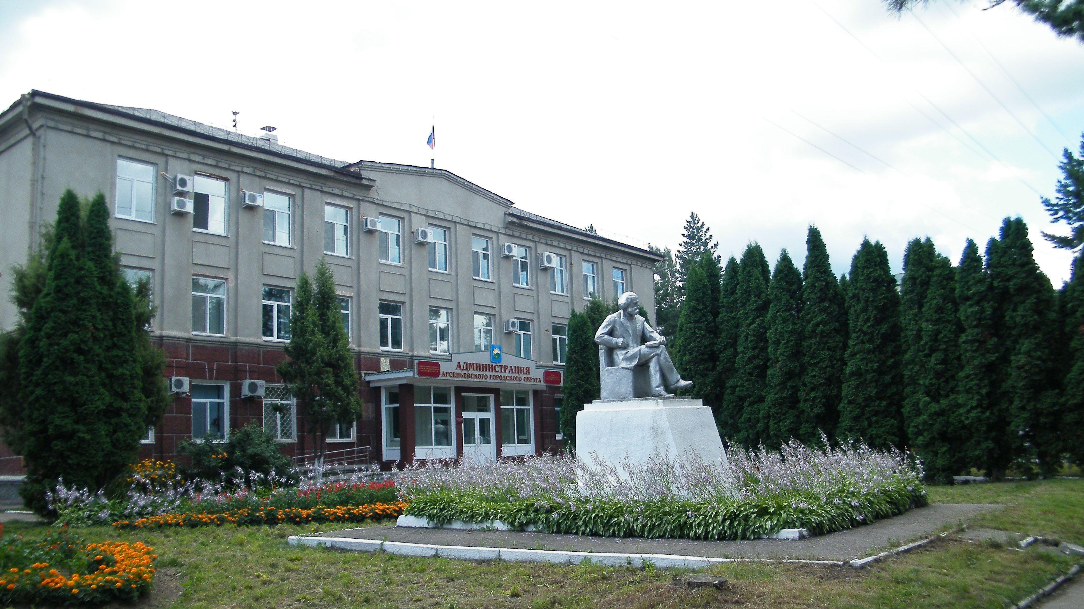 история города арсеньева приморский край
