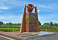 Krasnouralsk FirstCastMonument 006 5368.JPG