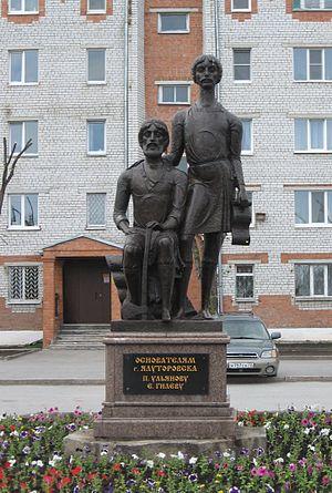 Памятник Скала с колотыми гранями Углегорск