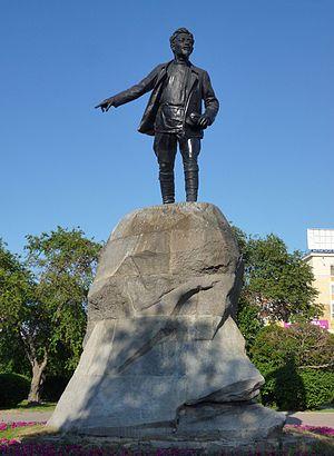 Эконом памятник Волна в камне Среднеуральск Резные памятники Игарка