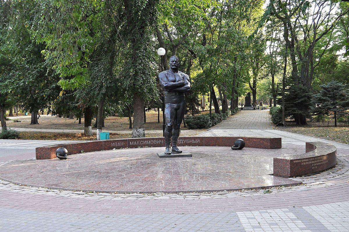 Эконом памятник Волна Горячий Ключ памятник из цветного гранита Балашов