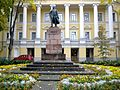 Pskov. Monument to Lenin near the House of Soviets.JPG