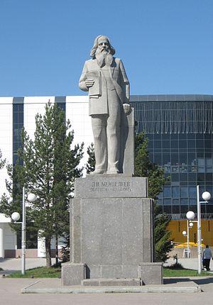 Эконом памятник Арка Лермонтов памятник с сердцем Салаир