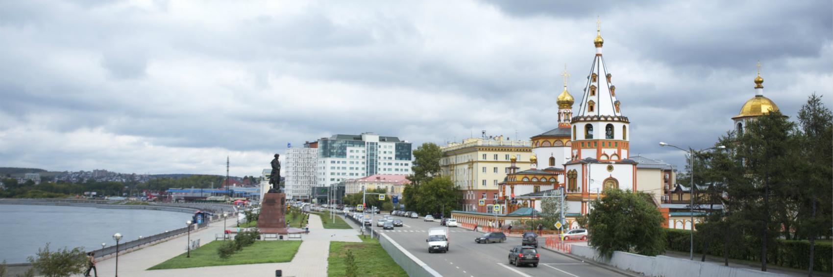 伊爾庫茨克
