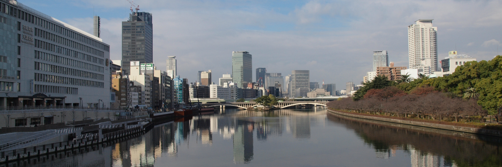 大阪/北城