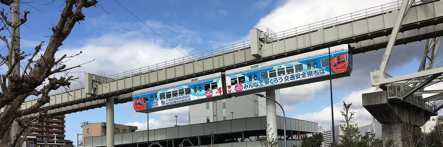 特色城市軌道交通