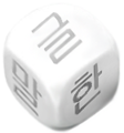Icon Dice.png