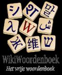 WiktNL1.png